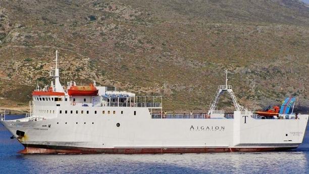 Ferry-Porfyrousa-1024x504-700x344