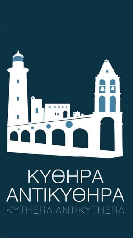 Tourist Guide Kythera