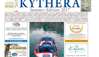Summer Edition 2017