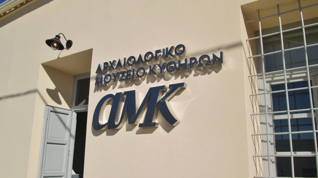 Museums of Kythera by Xenonas Fos ke Choros (2)