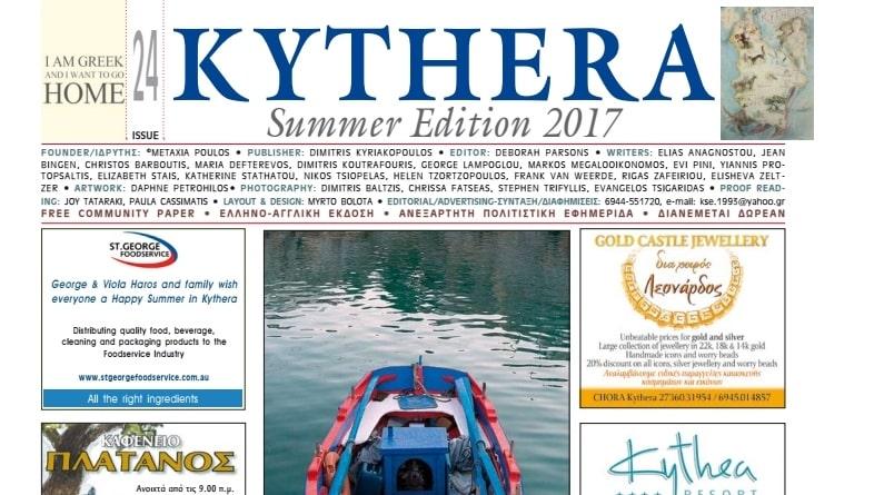 Kythera Summer Edition